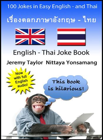 English Thai Joke Book Cover