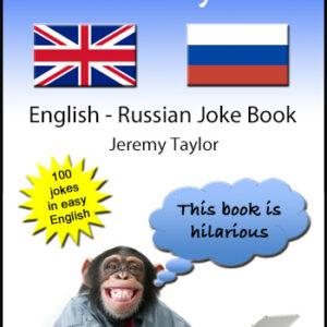English Russian Joke Book cover