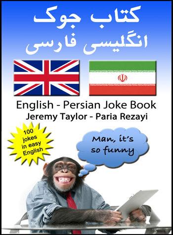 English Persian Joke Book cover