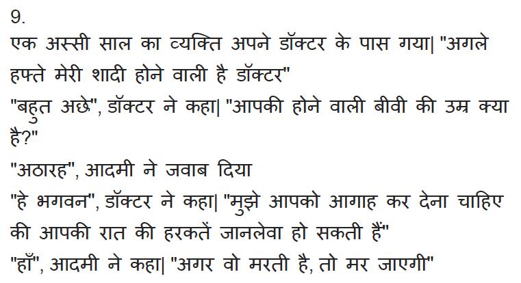 Hindi09