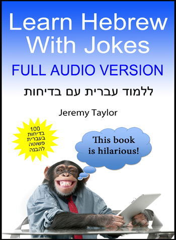 Learn Hebrew With Jokes cover