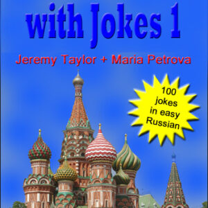 Learn Russian With Jokes 1 cover